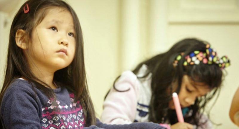 Ecole maternelle bilingue